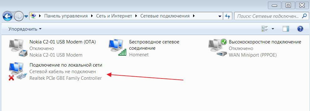 Как зайти в настройки Wi-Fi роутера по ip 192.168.1.1 логин и пароль для admin-панели.