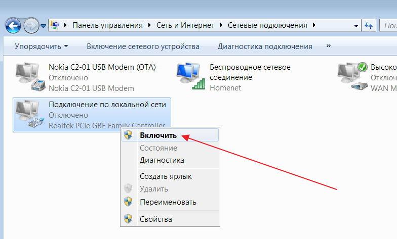 Логин и пароль для входа на 192.168.1.1 admin admin.