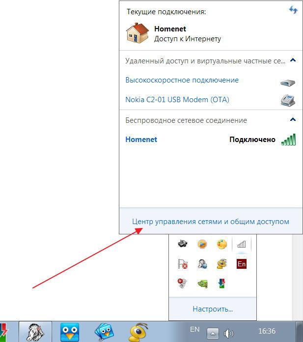 Как зайти в роутер на http://192.168.1.1 вход admin admin.