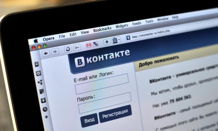 Не заходит в аккаунт Вконтакте, ВК не работает.