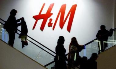 HM - каталог магазина одежды.