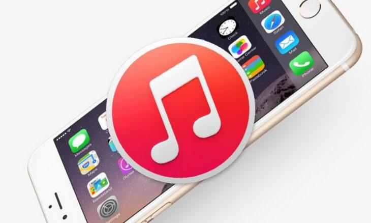 Как скинуть, скачать песни на iPhone.