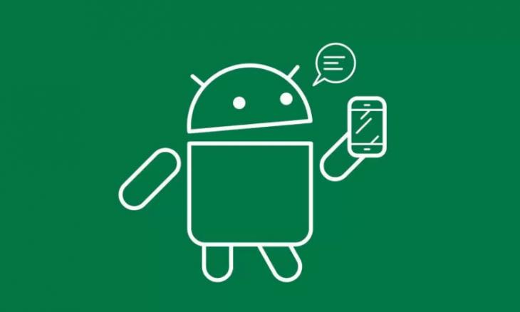 Как убрать приложения из автозагрузки на Андроид.