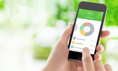 Как оплатить госпошлину за оформление загранпаспорта через Сбербанк Онлайн и мобильное приложение